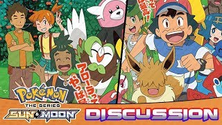 Ash Catches Eevee?! Hau Confirmed! Brock and Misty Return! | Pokemon Sun and Moon Discussion