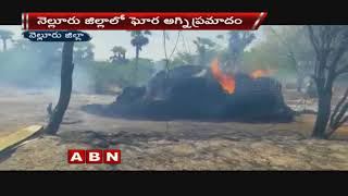 Huge Blaze Breaks Out In Nellore due to short circuit