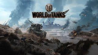 World of Tanks на PS4 : Двойной праздник! День Ильи и ВДВ!!!