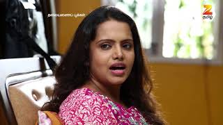 Thalayanai Pookal - Episode 351 - September 25, 2017 - Best Scene