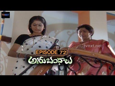 Anubhandhalu Telugu TV Serial | Episode # 72 | Sri Charan, Vinod bala, Preethi Nigam.