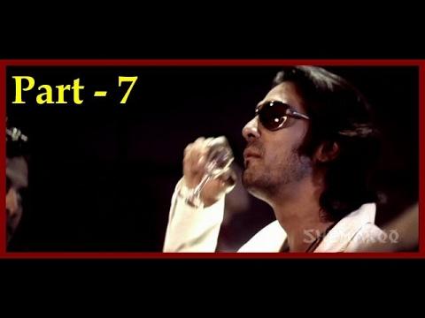 Ek Ajnabee - Part 7 Of 13 - Best Hindi Movies - Amitabh Bachchan - Arjun Rampal