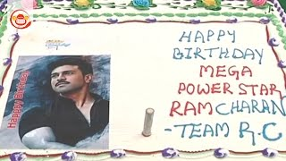 Ram Charan Birthday Celebrations at Chiranjeevi Blood bank - Sai Dharam Tej | Allu Aravind