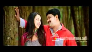 Panchara chiri Song Marykkundoru Kunjadu Malayalam movie ing Dileep,Bhavana.
