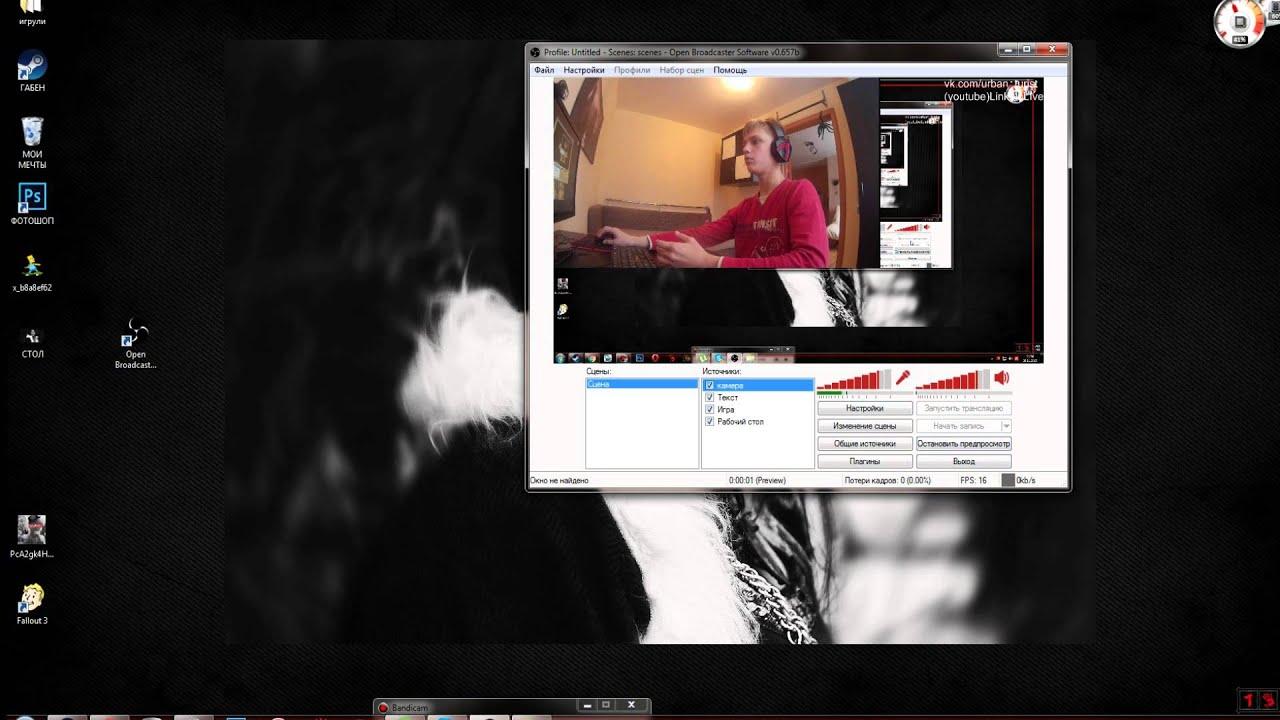 Как сделать в вк с веб камеры