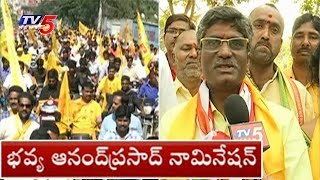 TDP Candidate Bhavya Anand Prasad Face to Face On Election Campaigning At Serilingampally