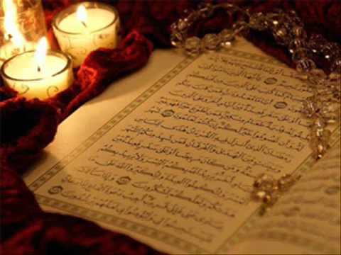 Surah Yaseen With Urdu Translation video