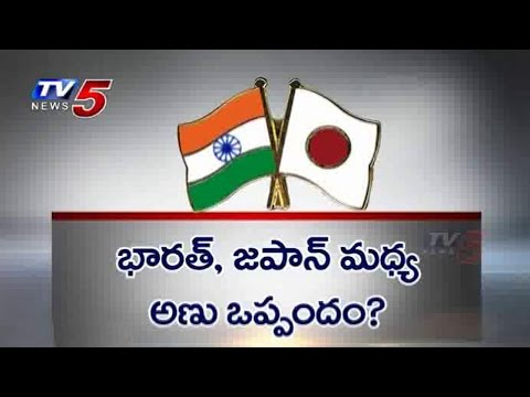 Modi To Tour Japan | India-Japan Civilian Nuclear Deal May Not Be Sealed : TV5 News Photos,Modi To Tour Japan | India-Japan Civilian Nuclear Deal May Not Be Sealed : TV5 News Images,Modi To Tour Japan | India-Japan Civilian Nuclear Deal May Not Be Sealed : TV5 News Pics