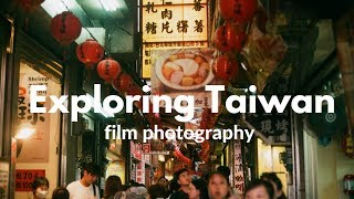 ????????A Roll of Film in Taiwan | Canon FTb + Kodak ColorPlus 200