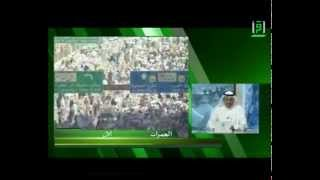 Messages of Pilgrimage - Ep 2 -Hajj 1435