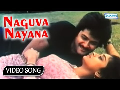 Naguva Nayana - Pallavi Anupallavi - Anil Kapoor - Kannada Hit Song video
