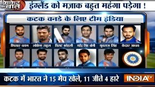 India vs England, 2nd ODI: Virat Kohli's Team Batting First after Losing the Toss