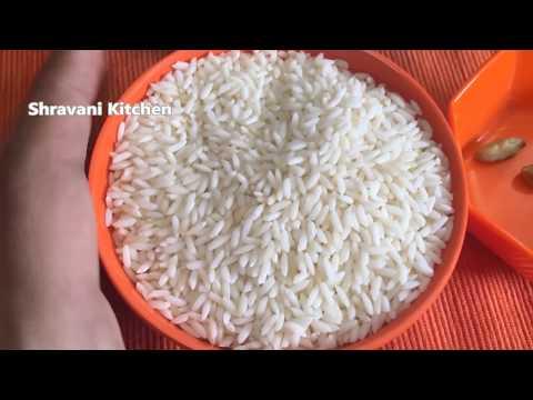 బతుకమ్మ నైవేద్యం బియ్యం సత్తి పిండి చాలా రుచిగా ఉంటుంది ఇది తెలంగాణ స్పెషల్ || Bathukamma recipe