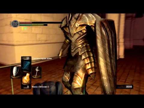 Let`s play Dark Souls [часть 11]