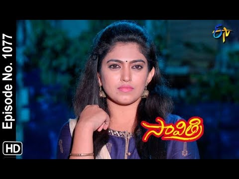 Savithri | 12th September 2018 | Full Episode No 1077 | ETV Telugu