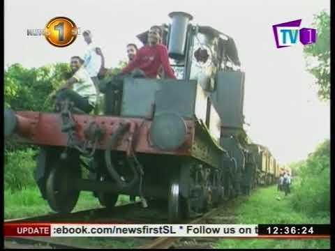 railway authorities |eng