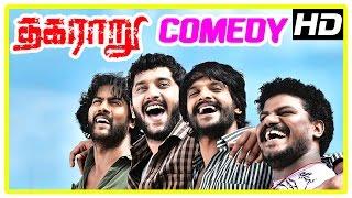 Thagararu movie comedy scenes | Arulnithi | Poorna | Mayilsamy | Aadukalam Murugadoss