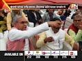 राजनाथ सिंह के कार्यक्रम में दलित विधायक का सम्मान न होने पर हंगामा