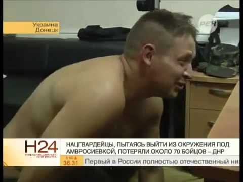 Ukrainian soldier crying about his war crimes