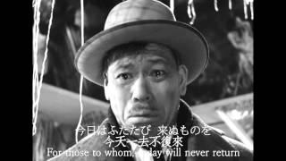 ゴンドラの唄 船歌 The Gondola Song Ikiru