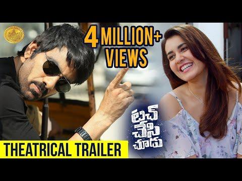 Touch Chesi Chudu Theatrical Trailer | Ravi Teja | Raashi | Seerat | JAM8 | #TCCDhamakaTrailer thumbnail