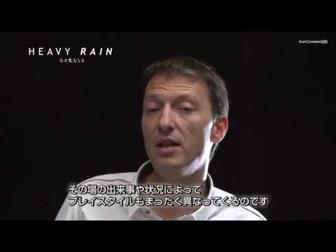 Heavy Rain Real Game Play Demo 720p