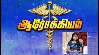 Aarokiyam - Medical Interview (12-09- 2020)