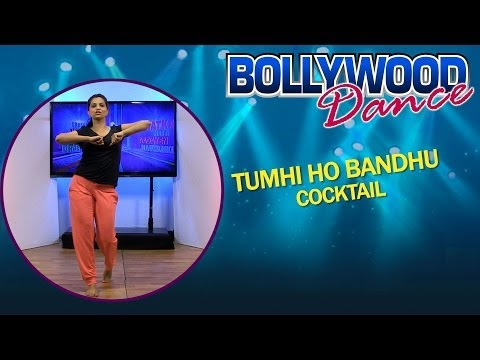 Tumhi Ho Bandhu || Full Song Dance Steps || Cocktail video
