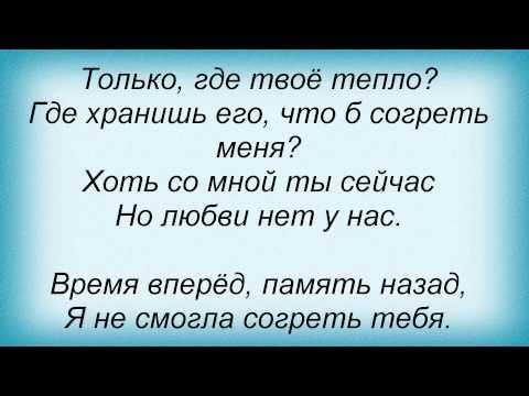 Буланова Татьяна - Зимнее солнце