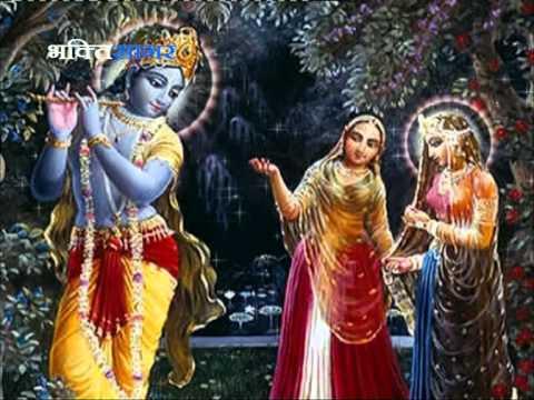 Jai Jai Radha Rani...(bhajan) video