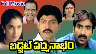 download lagu Budget Padmanabham Full Length Telugu Movie  Jagapathi Babu gratis