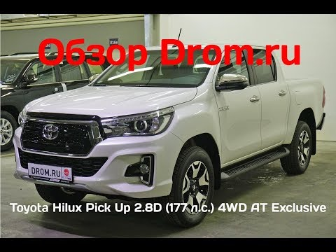 Toyota Hilux Pick Up 2018 2.8D (177 л.с.) 4WD AT Exclusive - видеообзор