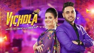 Vichola: Harjot (Full Video Song)   Urban Folk   Latest Punjabi Songs 2017   T-Series