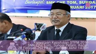 Kenyataan Keputusan STPM 2016