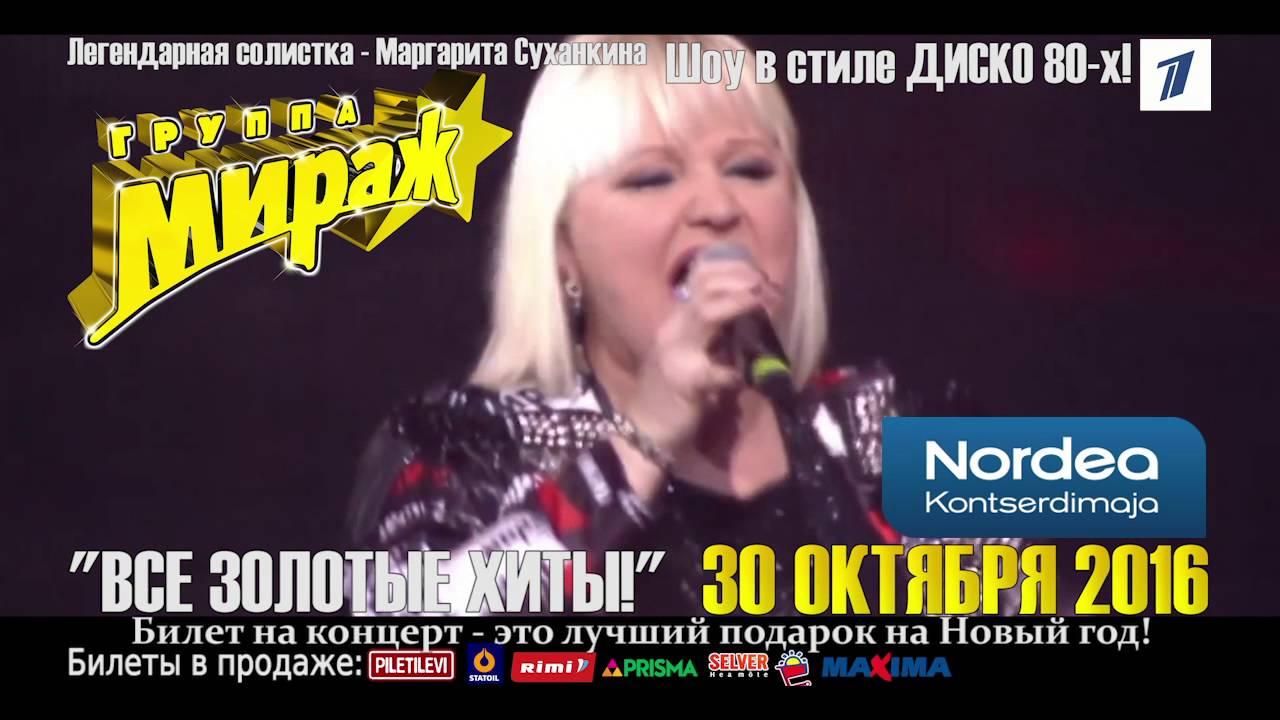 Видео маргарита суханкина - я больше не прошу и музыка нас связала (live 2012)