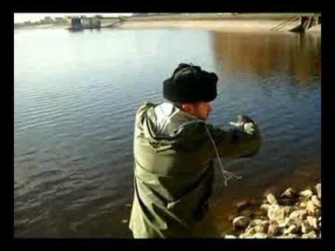 рыбацкая минус