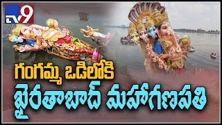 Khairatabad Ganesh idol immersed at Tank Bund