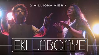 Eki Labonye | Lopamudra Mitra | Joy Sarkar | Akash-The Infinite