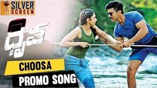 Download Choosa Choosa Full Video Song - Dhruva Full Video Songs - Ram Charan,Rakul Preet - HipHopTamizha 3Gp Mp4