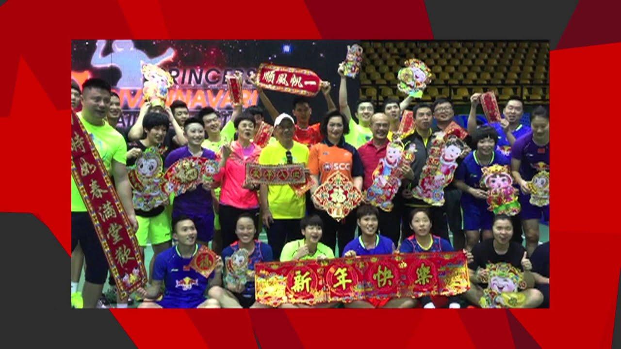 China Badminton Team Gong Xi Fa Cai 2016