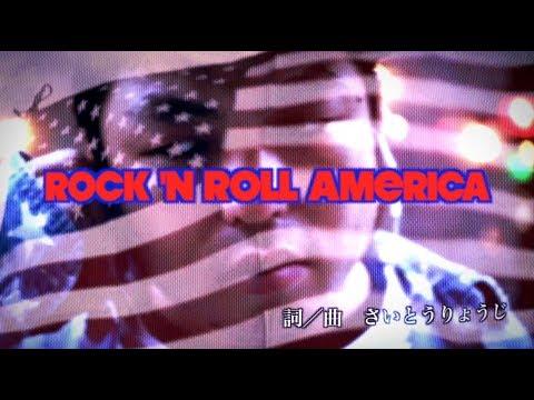 【Rock 'N Roll America】Episode10.0:MV