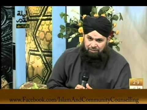 ARY-QTV Mehfil-e-Naat Shab-e-Qadar 29Ramadan-Owais Raza Qadri 18-August-2012