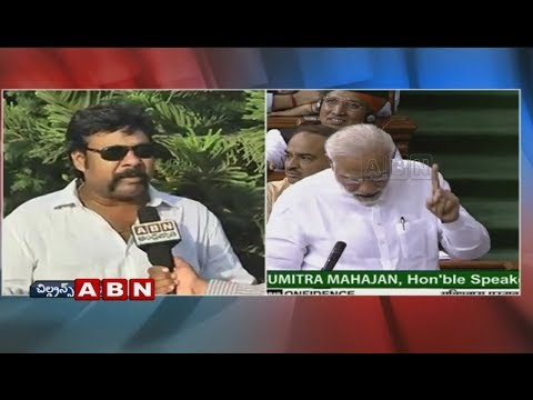 Public Talk on Modi's Govt Negligence over AP Special status