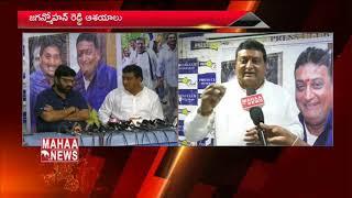 Actor Prudhvi About YS Jagan and Chandrababu Naidu | Face to Face