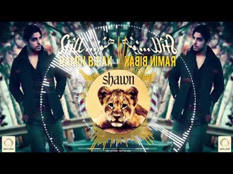 Ramin Bibak - Hanooz رامین بیباک - هنوز
