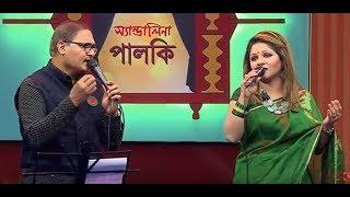 Palki - 67 | Tapan Chowdhury | Bithi | Songs of Gazi Mazharul Amwar | Channel i | IAV