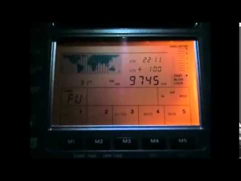 9745 Khz Radio Bahrain (presumed)