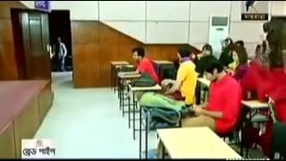 new bangla comedy student and teacher
