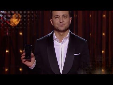Зеленский купил в Одессе новый IPHONE с еврейской функцией которая отвечает вопросом на вопрос