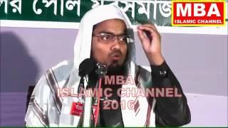 Maulana Habibur Rahman Misbah About Manushrupi Janwarere Porichoy 2016